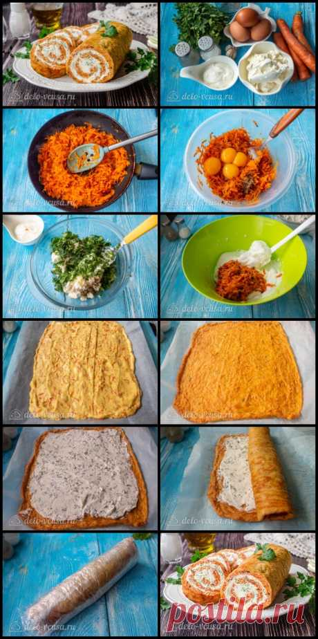 Морковный рулет со сливочным сыром  для морковного слоя Морковь - 500 г Яйца куриные - 4 шт. Масло оливковое - 1 ст. л. Соль - 0.5 ч.л. Черный молотый перец - 1 щепотка для начинки Сливочный сыр - 200 г Зелень петрушки - 2 веточки Сметана - 1 ст. л. Соль - 0.5 ч.л. Черный молотый перец - 1 щепотка Чеснок - 2 зубчика