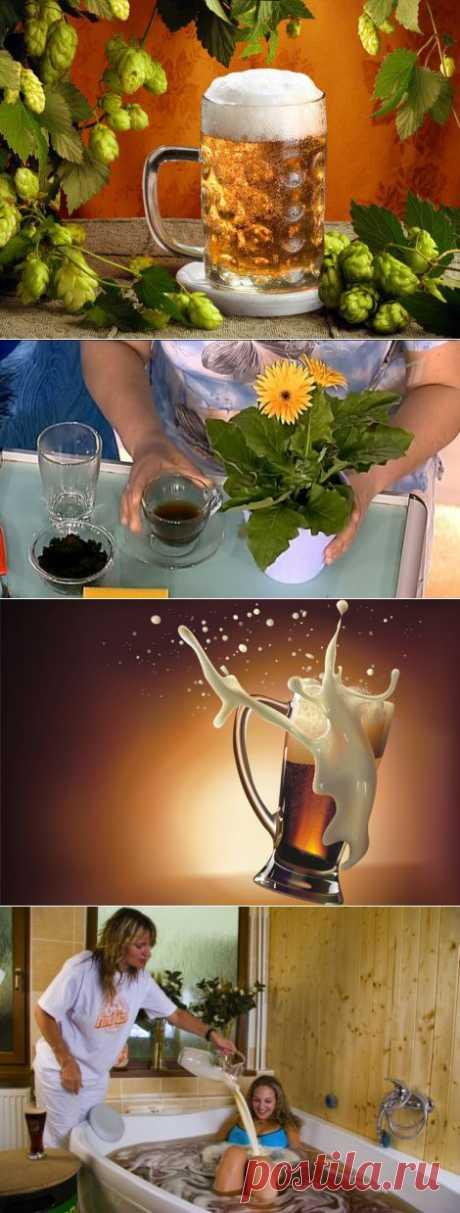 (+1) - Пиво можно не только пить.. | КРАСОТА И ЗДОРОВЬЕ