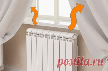 Можно ли повысить теплоотдачу уже установленных радиаторов? - Да (5 проверенных и эффективных способов) | Строю для себя | Яндекс Дзен