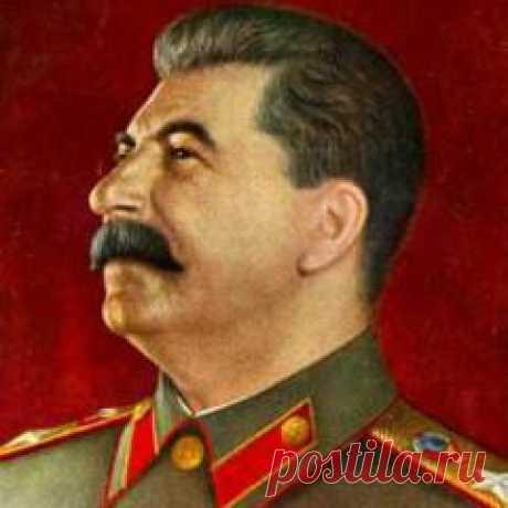 Сегодня 26 июня в 1945 году В СССР было введено звание Генералиссимус Советского Союза
