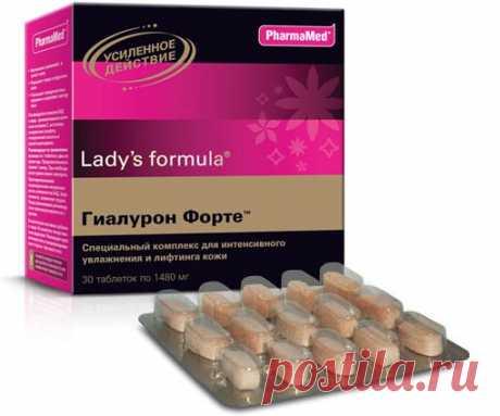 Витамины для лифтинга Lady's formula Гиалурон, витамины для увлажнения кожи, витамины для упругости кожи, витамины для упругости кожи лица, витамины для подтяжки кожи