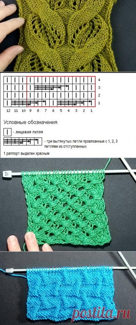 Вязанные спицами узоры