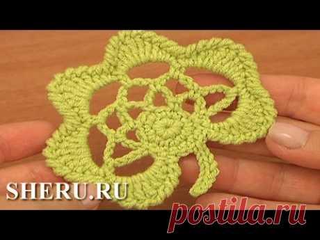 Easy Crochet Irish Leaf Motif Урок 30 Вязание крючком ажурного листика