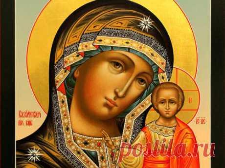 Молитвы наблагополучие перед Казанской иконой Божьей Матери