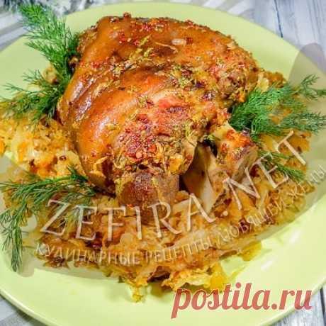 Запеченная в духовке свиная рулька с квашеной капустой — Кулинарные рецепты любящей жены