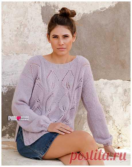 Пуловер с вертикальным узором «Листья»