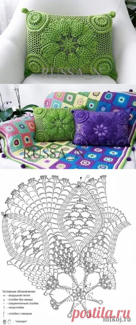 Вязаная подушка из мотивов. Схема