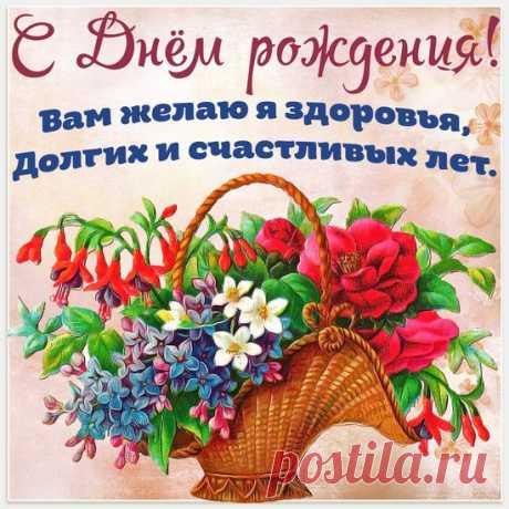 Оригинальные поздравления с Днем рождения в прозе на 20 марта