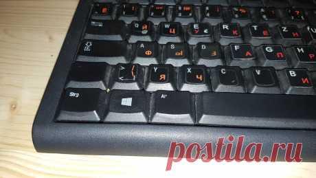 Если завис компьютер, нажмите три кнопки для безопасного выключения системы. | КАК ВЫБРАТЬ МАНИ | Яндекс Дзен