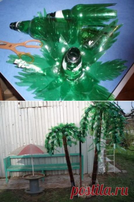 Делаем пальму из пластиковых бутылок. Автор Любовь Пугачева. | Урожайная дача, интернет журнал, все о даче