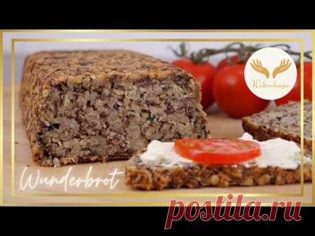 Чудо-хлеб - хлеб без муки, дрожжей, разрыхлителя - полезнее не бывает!