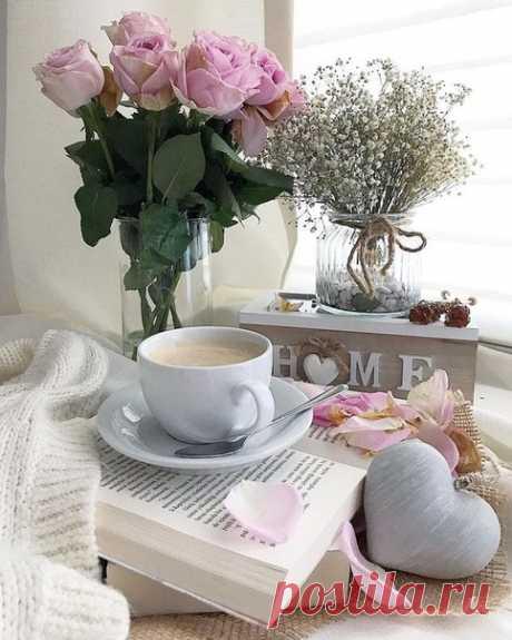 Доброе утро! Пусть понедельник принес радость