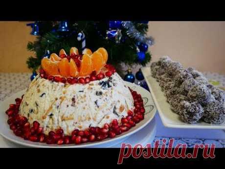 Удачные ДЕСЕРТЫ БЕЗ ВЫПЕЧКИ на Новый Год 2020.Торт БЕЗ ВЫПЕЧКИ и конфеты из сухого молока