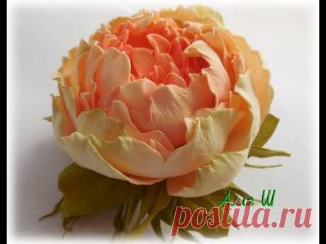 """MK las Flores de foamirana """"Как hacer adornamiento con la peonía de фоамирана"""""""