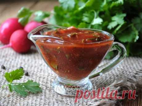 Армянский томатный соус с кинзой — рецепт с фото Армянский томатный соус с кинзой - идеальный вариант для мясных блюд, особенно для шашлыка.