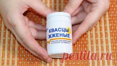 Почему аптеки Молчат Копеечное средство от Потливости, Прыщей, Вросших ногт