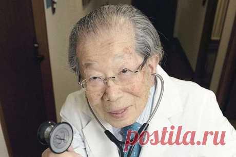 УДИВИТЕЛЬНЫЕ ПРАВИЛА ДОЛГОЛЕТИЯ ДОКТОРА ХИНОХАРЫ.    Доктор Шигеаки Хинохара — один из тех, кому Япония обязана своим долголетием. Он и сам — образец невероятно активной старости: после 75-ти написал и опубликовал 150 книг (самая популярная, «Жить долго, жить хорошо», разошлась тиражом 1,2 млн экземпляров), после 100 — продолжал лечить людей и читать лекции. Шигеаки Хинохара составил собственный свод правил долголетия. Некоторые из них очень неожиданные.    Правила долголе...