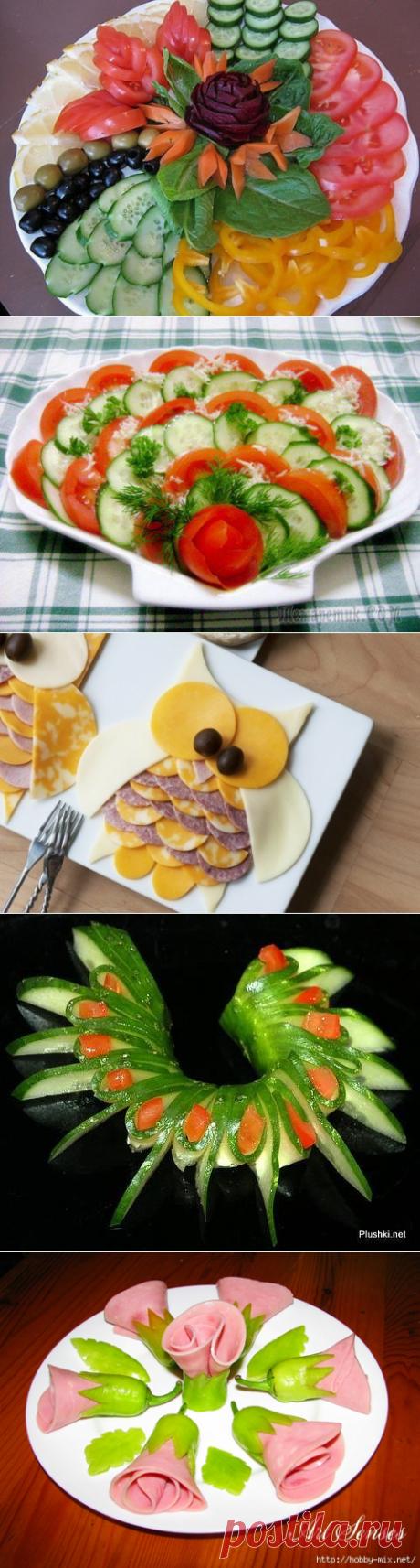 Украшение блюд | Записи в рубрике Украшение блюд | Дневник Namb
