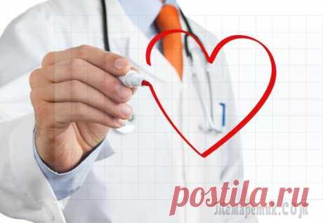 Миокардит сердца: симптомы и лечение у взрослых Миокард – это средний мышечный слой сердца, расположенный между наружным слоем соединительной ткани и внутренним слоем эндотелия. По массе и по объему миокард – самая большая составляющая сердца. Пора...
