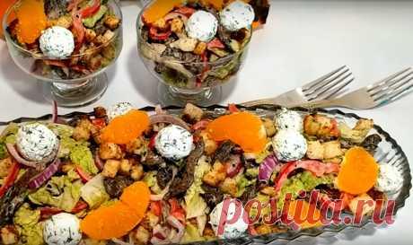 Потрясающий салат «Новогодний»: обойдет все закуски на праздничном столе Девчонки (и мальчишки, конечно) – у меня сегодня новый рецепт блюда для праздничного стола, да еще и с говорящим названием. Будем готовить потрясающий салат «Новогодний», в который лично...