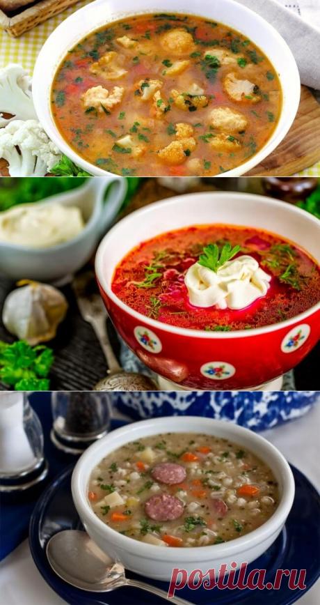 12 невероятно вкусных супов со всего мира — Бабушкины секреты