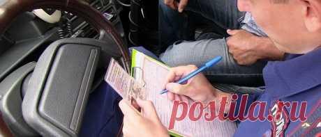 Что делать если не согласен с протоколом ГИБДД Что делать если не согласен с протоколом инспектора ГИБДД и что писать в протоколе если не согласен? Подписывать ли протокол если не согласен и как обжаловать протокол ГИБДД если не согласен? Чем грозит отказ от подписания протокола? Давайте разбираться.