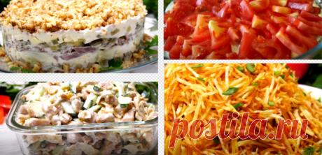 5 мясных салатов, которые я готовлю на Новогодний стол. (делюсь рецептами) | Вкусняшки | Яндекс Дзен