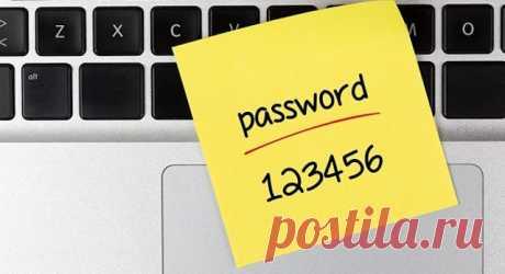 Самые сложные пароли: как правильно придумывать и не забывать их – 2 совета от хакера Хакер рассказал, как сделать надежный сложный и легко запоминающийся пароль из 10-20 символов