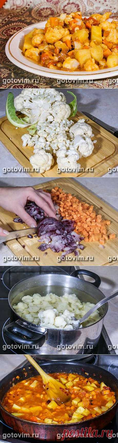 Рагу из цветной капусты.