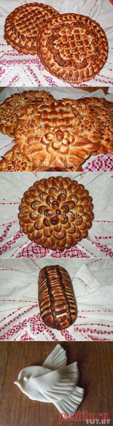 Оформление пирогов,караваев