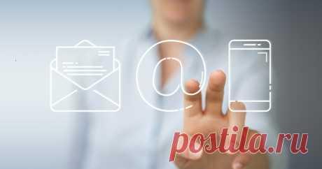 Актуализация контактных данных правообладателей в ЕГРН: инструкция Речь идет о таких данных, как номер телефона, почтовый адрес и адрес электронной почты.