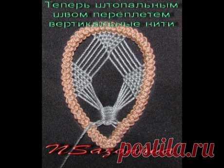 Румынское кружево. Красивый лепесток. Мастер-класс. Romanian lace. Tutorial.