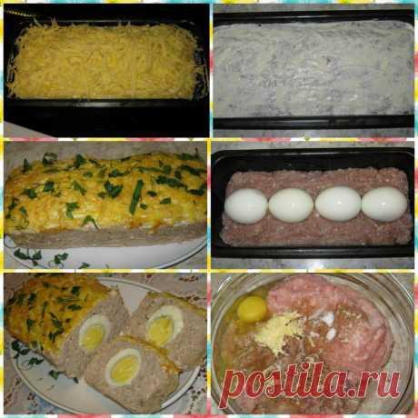 Куриный хлеб с яйцом.  Куриный фарш - 700гр., соль и черный молотый перец по вкусу, чеснок давленный - 2-3 зубч., яйцо - 1шт.  Начинка: яйца вареные - 4шт.  Майонез - 2-3ст.л., сыр - 150гр., зелень по желанию.   Приготовить фарш, чуть отбить его. Форму для кекса смазать растительным маслом, выложить половину фарша, затем яйца паровозиком, закрыть второй половиной фарша, смазать верх майонезом. Поставить в хорошо разогретую до 180С духовку на 45-50 минут, затем вытащить из ...