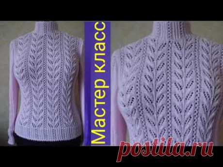 Шикарный пуловер спицами с очень красивым узором.
