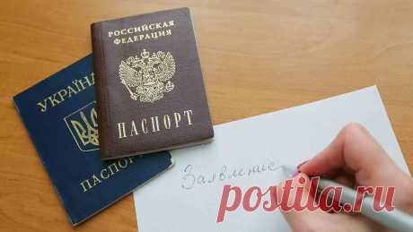 Образец согласия лишения гражданства Украины