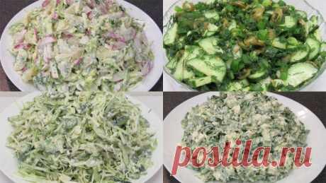 Весенние САЛАТЫ на ЛЮБОЙ ВКУС! Сразу 4 рецепта салатов на каждый день