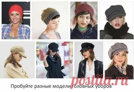 Модные зимние шапки: чалма, вязаные, кепи, суперобъёмные и меховые