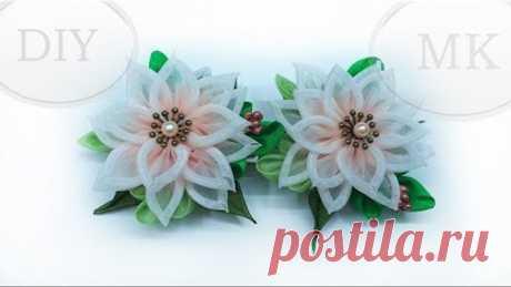 DIY /МК Зажимы (заколки) с цветами из градиентной органзы /DIY KANZASHI FLOWERS HAIR CLIP