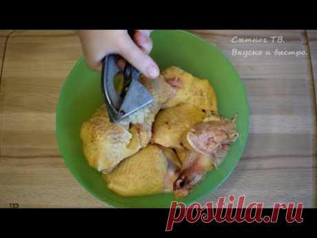 Вот, что можно приготовить ИЗ КУРИЦЫ! Даже косточки тают во рту! Chicken Chahohbili–Georgian Ragout
