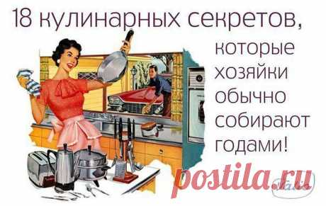 КУЛИНАРИХА - Кулинарные Рецепты