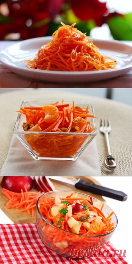 Самые полезные салаты из моркови