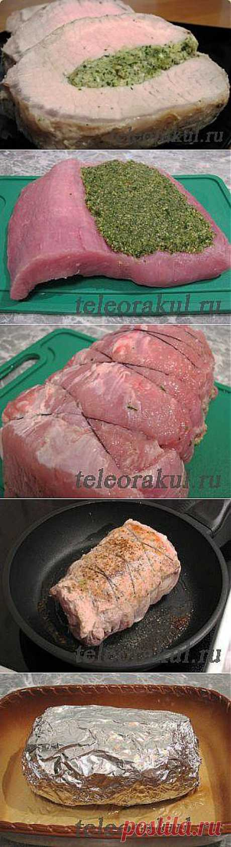 Свинина, фаршированная зеленью и орехами  - рецепты с фото