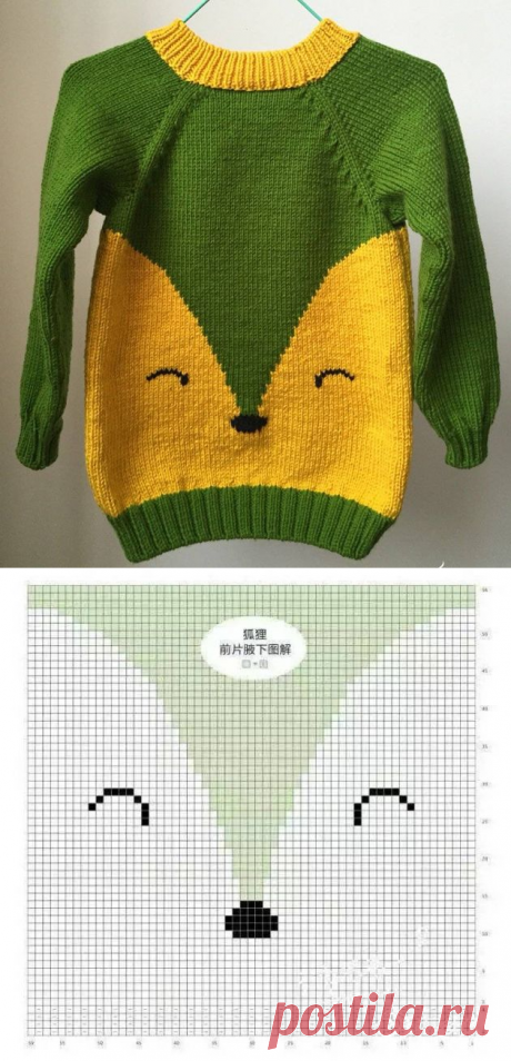 Пуловер спицами - лисичка