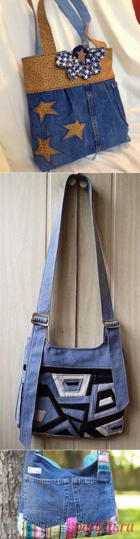Сумки из старых джинсов. 122 идеи для вдохновения!   Страница 3 из 7   В темпі життя