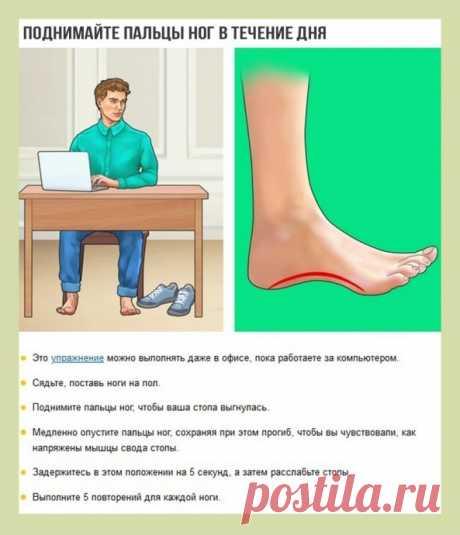 Максимально полезные упражнения от ортопедов для уменьшения боли в ногах