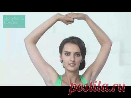 """Как похудеть в области рук и спины? Упражнение """"Домик"""""""