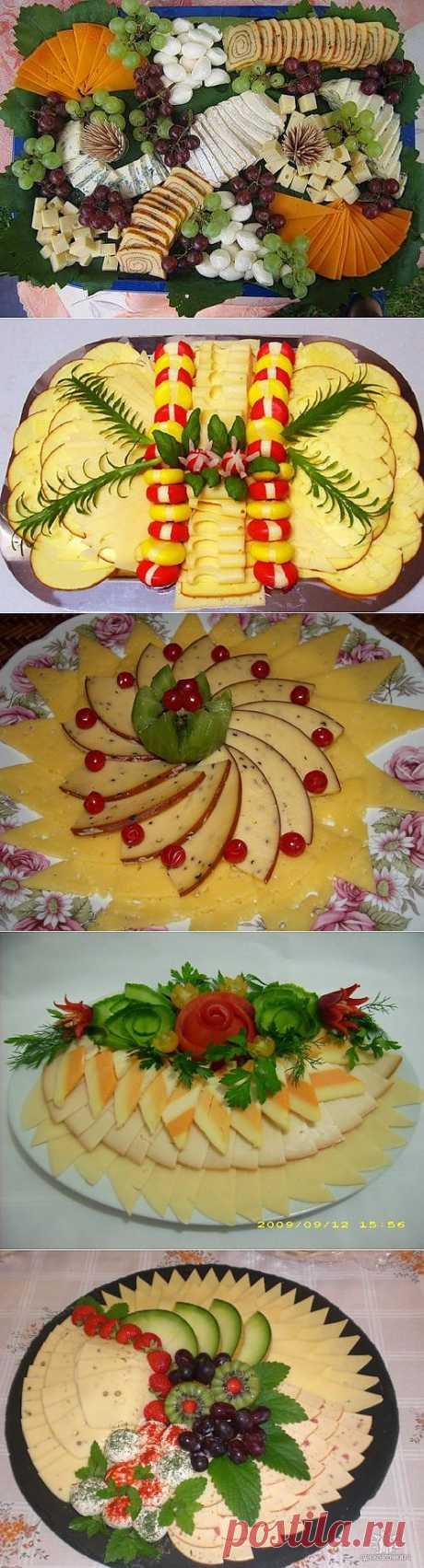 Оформляем красиво сырную нарезку / Простые рецепты