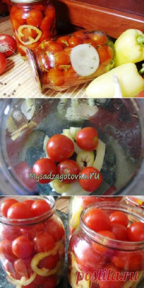 Вкусные помидоры черри на зиму - Мой сад ❄