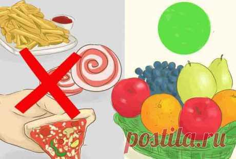 Как можно быстро похудеть и убрать живот в домашних условиях.