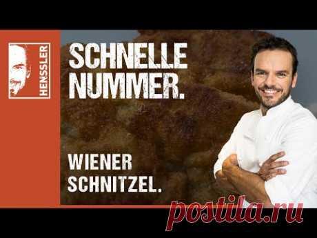 Schnelles Wiener Schnitzel-Rezept von Steffen Henssler
